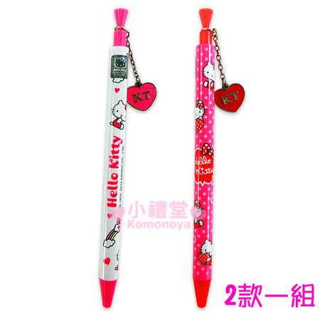 〔小禮堂〕Hello Kitty 吊飾自動原子筆《2入一組.白.粉.愛心.點點》輕巧攜帶使用方便