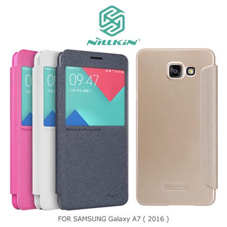 NILLKIN SAMSUNG Galaxy A7(2016) A710F 星韵皮套