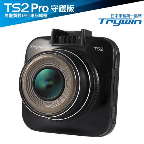 T車用監視系統rywin TS2 Pro 1080P+WDR高畫質輕巧行車記錄器加贈16G記憶卡+點煙器