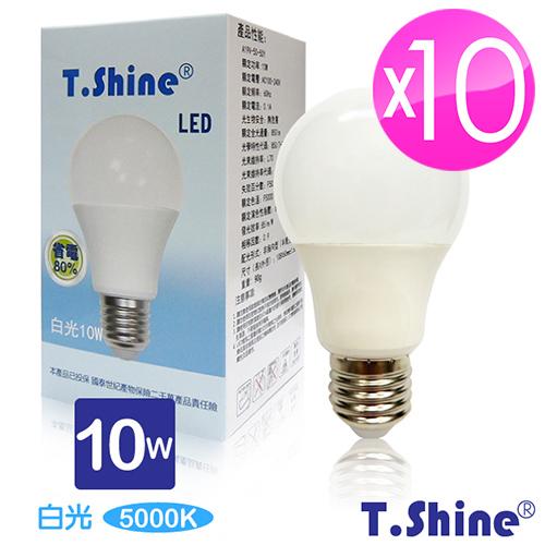 T.Shine 10WLED半周光省電燈泡 白光 10入組