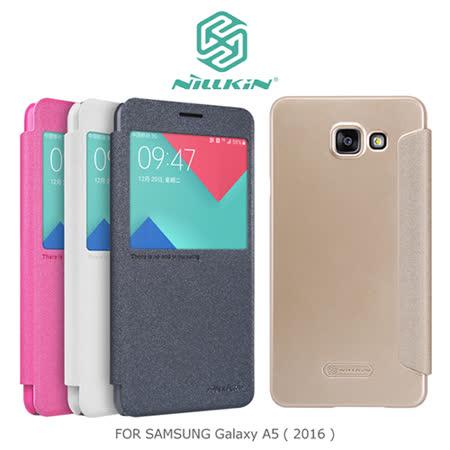 NILLKIN SAMSUNG Galaxy A5(2016) A510F 星韵皮套
