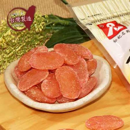 (松記名點) 懷舊古早味系列-紅甘納豆