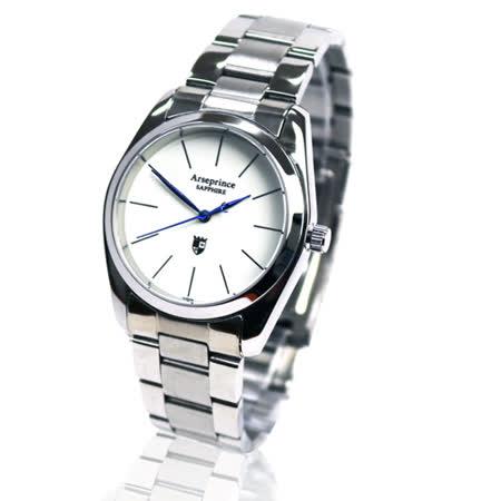 【Arseprince】藍調冷光極簡風格中性錶