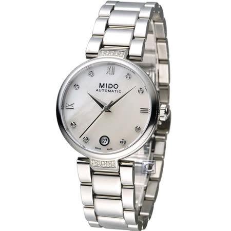 美度 MIDO Baroncelli 80小時優雅真鑽機械腕錶 M0222076111611