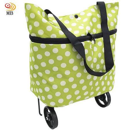 月陽時尚圓點可肩背手拉兩用滾輪摺疊收納購物袋(CL03)