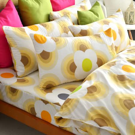 美夢元素 台灣製天鵝絨 風鈴花海 雙人加大三件式床包組
