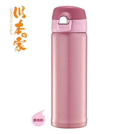 【川本家】316不鏽鋼真空超薄彈跳保溫瓶500ml-蜜桃粉 JA-500MP