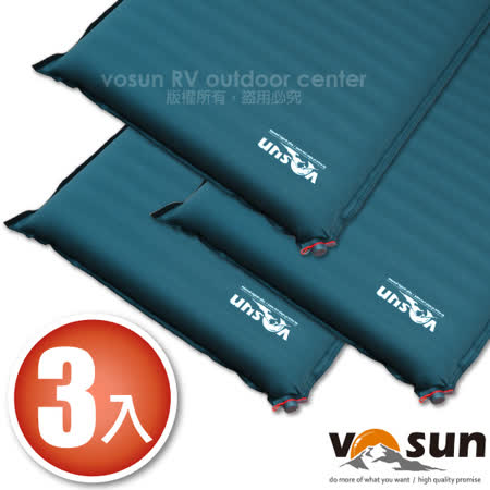 【VOSUN】台灣製 最新 8.9cm輕量化雙氣嘴自動充氣睡墊3入組(加贈大型裝備袋!!可自由拼接) /高檔氣嘴.快速充氣.止滑耐用/FB-156 夜藍