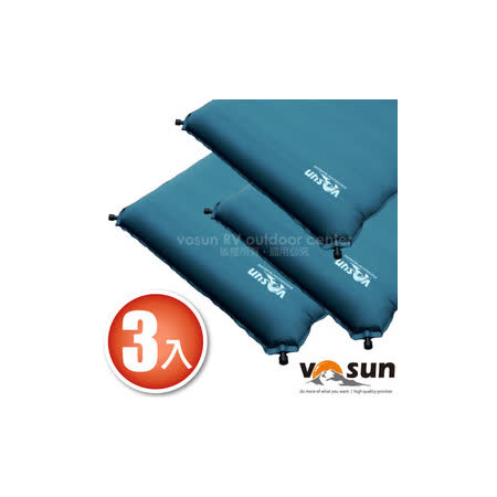 【VOSUN】史上最厚10cm !!! 加大加寬穩定舒適.自動充氣睡墊(附收納袋)/快速方便.加厚加.露營.車中床/湖藍 FB-160