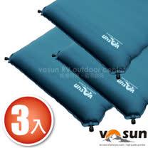 【VOSUN】自動充氣睡墊(附收納袋)3入組/湖藍 FB-160