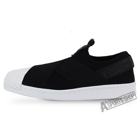 ADIDAS (女) 愛迪達 Superstar Slip On black 休閒鞋 綁帶鞋 黑/白-S81337