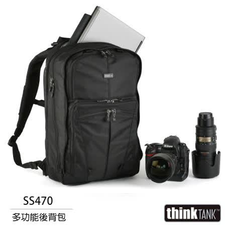 【結帳再折扣】thinkTank 創意坦克 Shape Shifter 多功能雙肩背包 (SS470,公司貨)