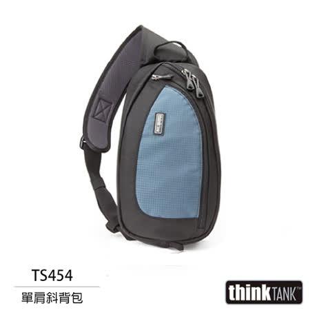 【結帳再折扣】thinkTank 創意坦克 TurnStyle 5 單肩斜背/ 腰包兩用 相機背包 (TS454)