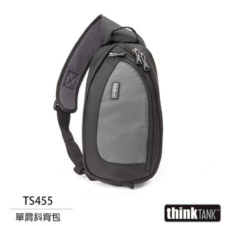 【結帳再折扣】thinkTank 創意坦克 TurnStyle 5 單肩斜背/ 腰包兩用 相機背包 (TS455,灰色)