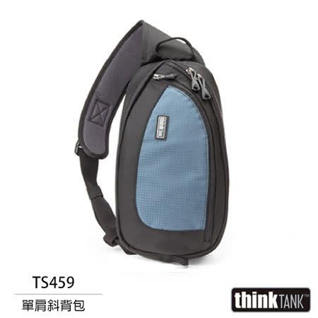 【結帳再折扣】thinkTank 創意坦克 TurnStyle 10 單肩斜背/ 腰包兩用 相機背包 (TS459)