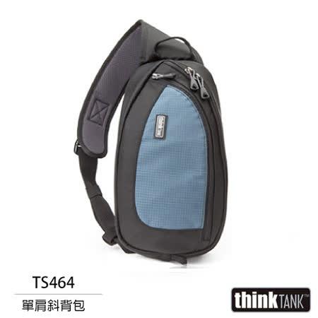【結帳再折扣】thinkTank 創意坦克 TurnStyle 20 單肩斜背/ 腰包兩用 相機背包 (TS464,藍色)