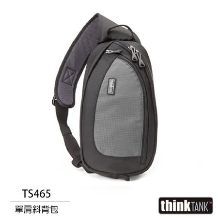 【結帳再折扣】thinkTank 創意坦克 TurnStyle 20 單肩斜背/ 腰包兩用 相機背包 (TS465,灰色)