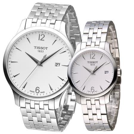 天梭 TISSOT TRADITION 非你不可時尚對錶 T0636101103700 T0632101103700