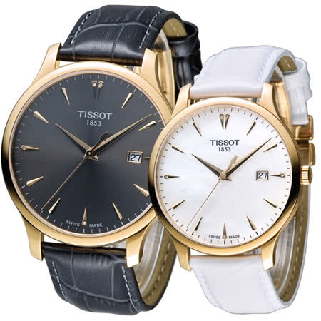 天梭 TISSOT Tradition系列 經典懷舊對錶 T0636103608600 T0636103611601