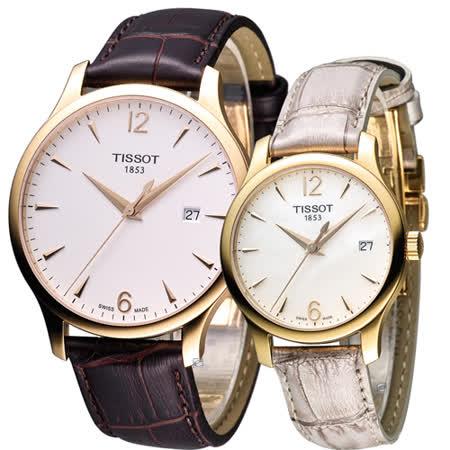 天梭 TISSOT TRADITION 非你不可時尚對錶 T0636103603700 T0632103711700