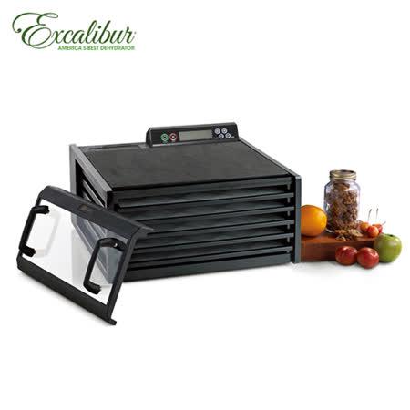 《Excalibur》伊卡莉柏全營養數位式乾果機五層-黑 (3548CDB)
