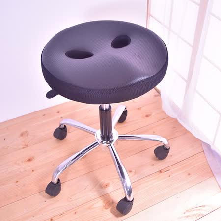 【好物分享】gohappy線上購物【凱堡】圓型釋壓鐵腳椅 /氣壓椅/工作椅/美容椅好嗎高雄 漢 神 巨 蛋 百貨 公司