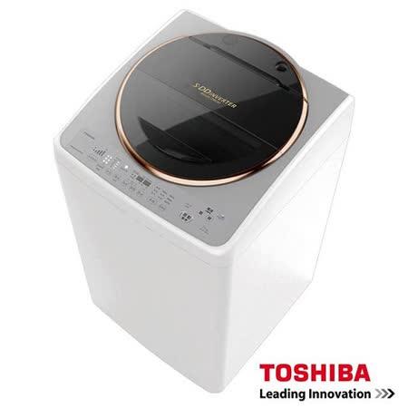 ★贈好禮★『TOSHIBA』☆ 東芝SDD變頻15公斤洗衣機 金鑽銀 AW-DME15WAG