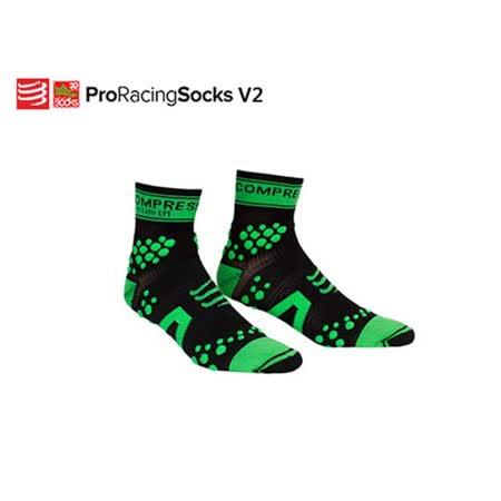(男) COMPRESSPORT TRAIL HI壓縮短襪-單車 慢跑 路跑 鐵人三項 襪子 黑綠 T1