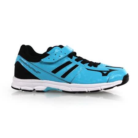 (童) MIZUNO RUSH UP JR 男女大慢跑鞋- 路跑 慢跑 鞋 美津濃 水藍黑