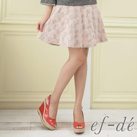 【ef-de】激安 傘下擺蕾絲網花半身裙(白花/粉紅花/藍花)