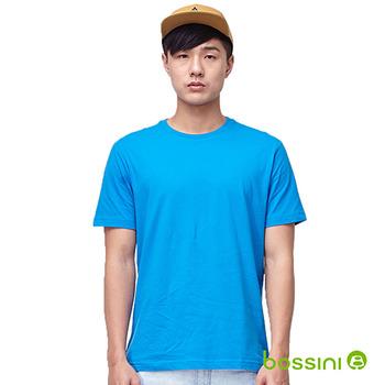 bossini男裝-素色圓領T恤13藍紫