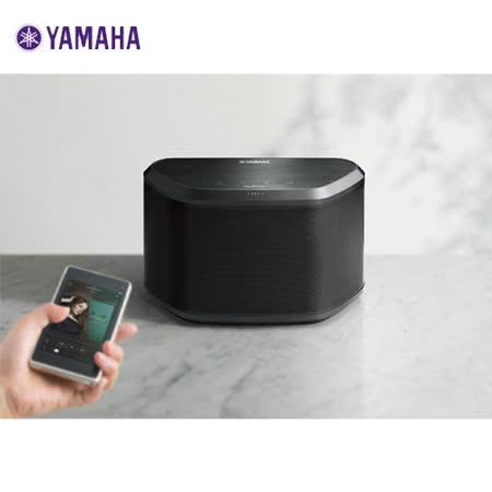 【YAMAHA】WX-030 無線藍芽喇叭/APP 桌上型音響 原廠公司貨