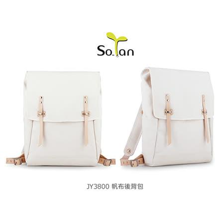 SoTan 素然主張 JY3800 帆布後背包