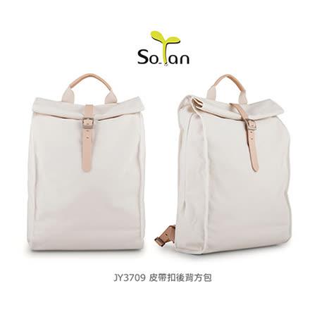 SoTan 素然主張 JY3709 皮帶扣後背方包