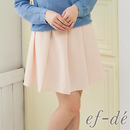 【ef-de】激安 純色雅緻鬆緊腰百褶短裙(淺卡)
