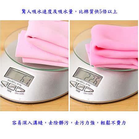 月陽29X19多功能強吸水仿麂皮洗車巾抹布乾髮巾超值3入(G28)
