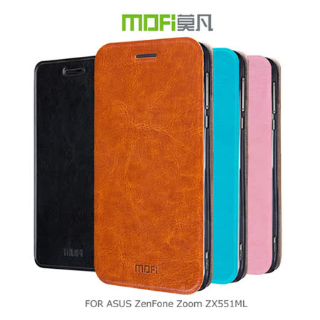 MOFi ASUS ZenFone Zoom ZX551ML 睿系列側翻皮套