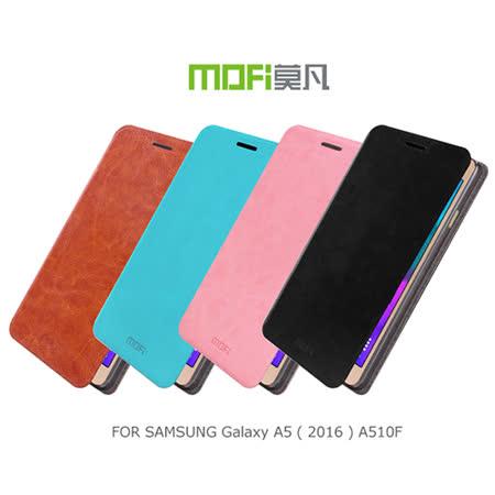 MOFi SAMSUNG Galaxy A5(2016) A510F 睿系列側翻皮套