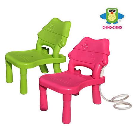 【親親Ching Ching】好娃椅洗髮椅 (兩色可選) HC-03