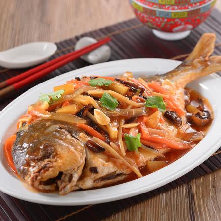 名店特輯 御廚園 糖醋黃金鯧魚960g*2