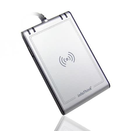 InfoThink 晶片卡/感應卡NFC雙介面讀卡機 IT-100MU