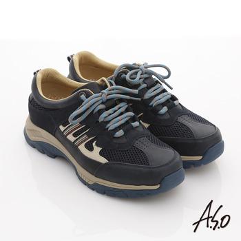 【A.S.O】彈力抗震 頂級真皮奈米透氣網布休閒鞋(深藍)