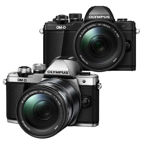 OLYMPUS E-M10 Mark II + 14-150mm II 旅遊鏡組(EM10 M2,公司貨)-送32G+副廠電池+清潔組+保護貼+原廠背包