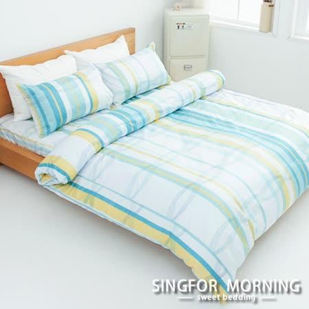 幸福晨光《四度空間》300織精緻純棉雙人四件式床包被套組