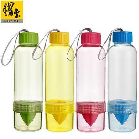 鍋寶 檸檬榨汁杯(四色隨機出貨) BN-0701