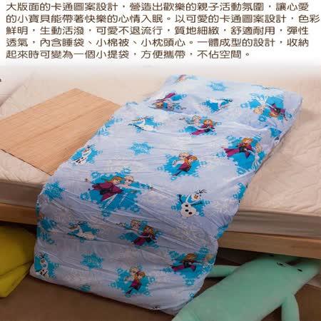 冰雪奇緣-藍 兒童睡袋
