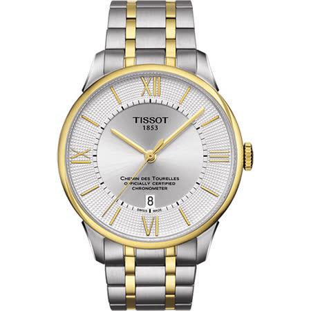 TISSOT 杜魯爾系列 COSC天文台認證機械腕錶-銀x雙色版/42mm T0994082203800