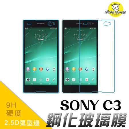 SONY Xperia C3 手機鋼化玻璃膜 (MY146-3)