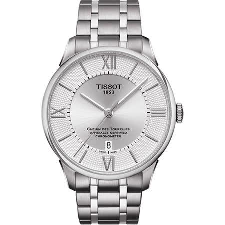 TISSOT 杜魯爾系列COSC天文台認證機械腕錶-銀/42mm T0994081103800