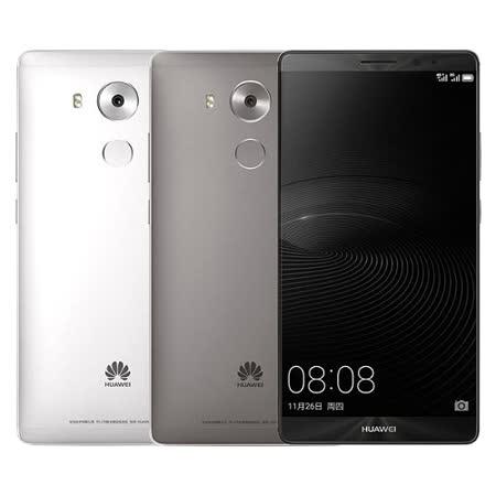 HUAWEI 華為 Mate 8 6吋八核指紋辨識旗艦機(32G)-贈手機/平板支架+奈米噴劑+韓版可愛收納包